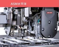 一股定輸贏(第134集) – ASM太平洋(522.HK)